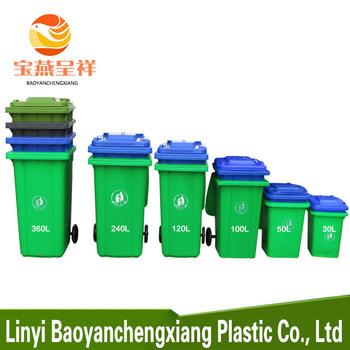 240 Liter Pure HDPE Dustbin Fiberglass Dinosaur Trash Bin Trash Can Outdoor Plastic  Storage Bin