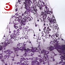 New arrival africa purple organza bridal lace fabric material for garment