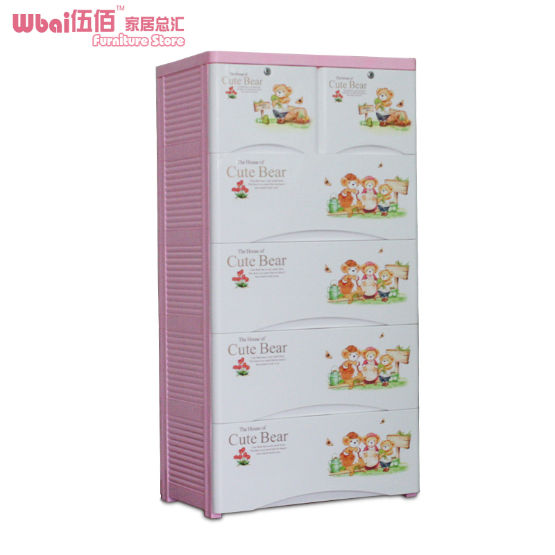 Genuine product Jakarta big thick plastic drawer storage cabinets lockers baby wardrobe cabinet finishing Toys