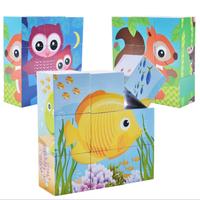 3D wood block puzzle 9 pcs cartoon animals building game