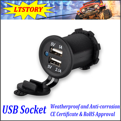 Electric Type and Mobile Phone Use Motorbike USB charger
