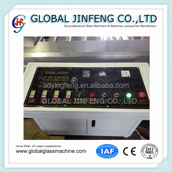 JFW-2500 Hot sale LOW-E Glass washing machine and dryer with CE certificate