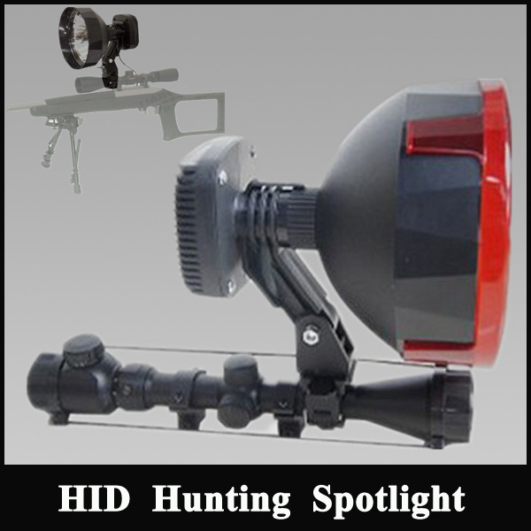 12V hunting gun stock 175mm Reflector 35/55W HID high power wholesale rifle accessories Shooting Gun Accessories