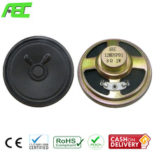top sale 66m speaker part 8ohm 2w mini speaker for door entry system