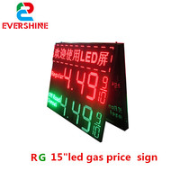 Evershine 15 inch RG dual color 8.889/10 led display screen outdoor gas station 7segment digital display for led price oil sign