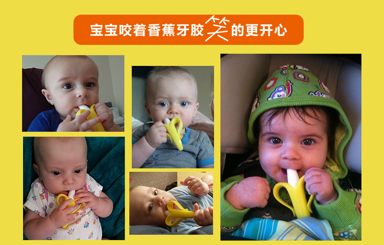 Babymatee China manufacturer banana new born baby products baby fruits teether