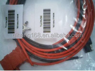 Mobile radio power cable HKN4137A for Moto XPR4550/XPR5550