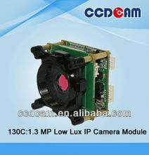 Low Lux 1.3 Megapixel HD IP Camera Module for cctv security IP Camera ti ip module