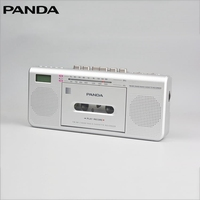 Portable Dab Small Am Fm Stereo Trainsistor Radio Cassette With Record Function