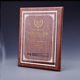 Corporate plaques custom design wood award plaques blank shield wood awards for recognition awards wood certification