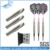 Tungsten dart set with s dart tip for dart machine
