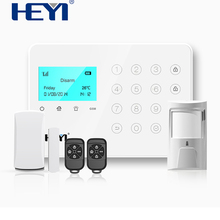 House Alarm Installation, House Alarm Installation Suppliers And  Manufacturers At Alibaba.com