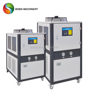 China Bobai Factory Price 16kw Oil Chiller For Cnc Machine