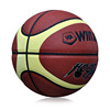 Professional PU good quality cheap basketball factory sample free