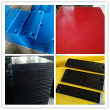 3-300mm UHMWPE Fender Facing Pad/ fender panel/Marine fender dock plate