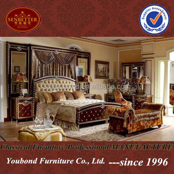 0026 Luxury Antique Bedroom Furniture Arabic Classic Style Home