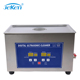 China Made Manufacturer Ultrasonic Cleaner 45l Digital Industrial Ultrasonic Anilox Roller Cleaner