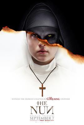 修女 The Nun