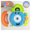 /product-detail/musical-projection-camera-educational-toy-for-kids-60689851580.html