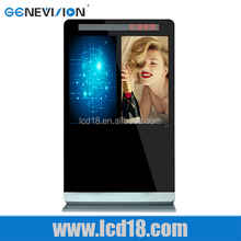 32 inch Digital Signage Small Dual Screen LCD Advertising Machines