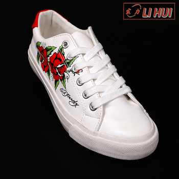 campus white shoes
