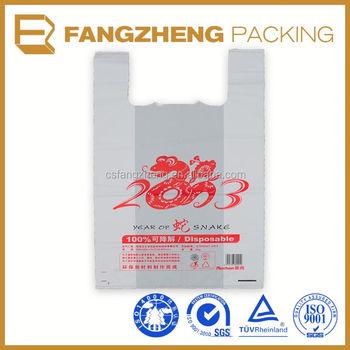 Custom printing clear plastic t shirt bag buy clear t for Custom plastic t shirt bags