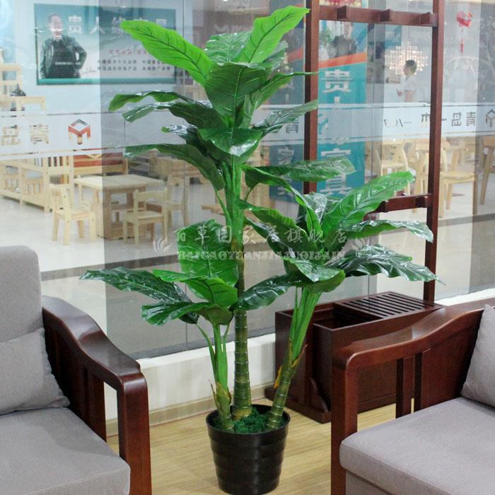 Artificial Plants Living Room Decoration Artificial Flower