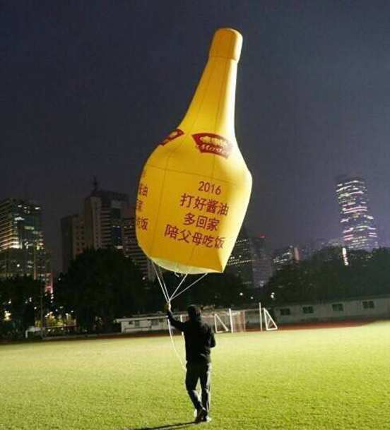 Hot Selling Giant Advertising Inflatable Helium Bottle for Concert or Action from Factory