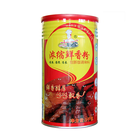 Halal Flavor/Flavor sausage, snack, hem/chicken flavour powdered seasoning/Concentrated Delicious Powder food flavour