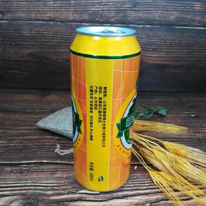 Non Alcoholic Private Label Beer In Can