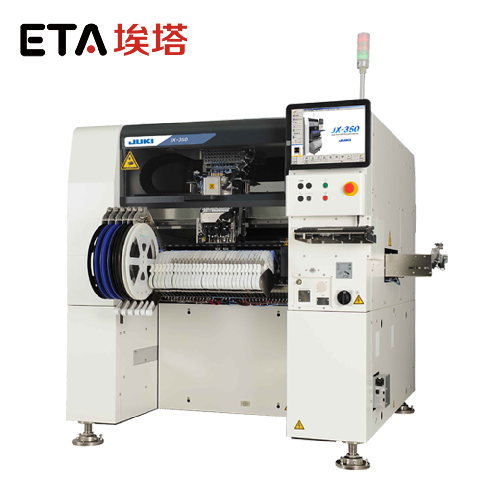 YAMAHA Pick and Place Machine M10 SMT,Low Price Used Pick and Place Machine Provider in China