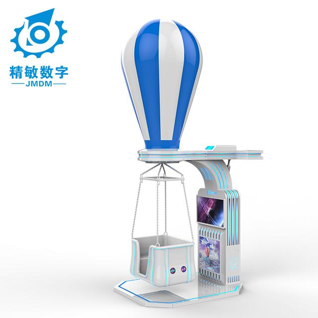 Portable 9D VR Flight Simulator for Theme Park