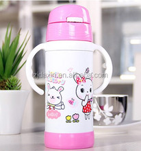 Hot sale free adult baby products,stainless steel baby bottle,baby milk bottle thermometer