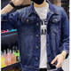 MS80030A New fashion cowboy coat men's korean style denim jacket