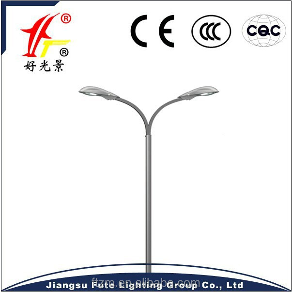 5m 6m 7m street light pole