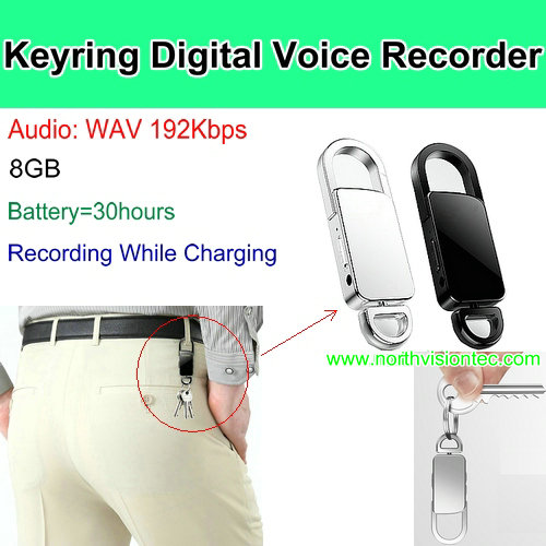Wholesale bulk key ring digital voice recorder 8GB with voice trigger function