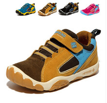 2014 autumn children shoes girls boys brand shoes models of child -grade matte leather sneakers sport shoes trade