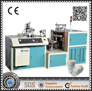 SZB/2W Double Sides PE Coated Paper Cup Forming Machine