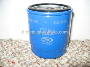 Jinma Tractor Fuel Filter Cx0706 & Jinma Tractor Parts - Buy Fuel Filter on david brown fuel filter, perkins fuel filter, international fuel filter, rhino fuel filter, victory fuel filter, honda fuel filter, volvo fuel filter, hitachi fuel filter, kioti fuel filter, takeuchi fuel filter, jlg fuel filter, toyota fuel filter, bombardier fuel filter, deutz fuel filter, miller fuel filter, mazda fuel filter, mustang fuel filter, porsche fuel filter, kenworth fuel filter, nissan fuel filter,