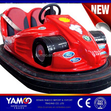 Bumper car for kids, amusement electric game motor car for sale