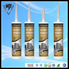 Free samples silicone sealant structural glass curtain wall exterior wall construction joints sealants