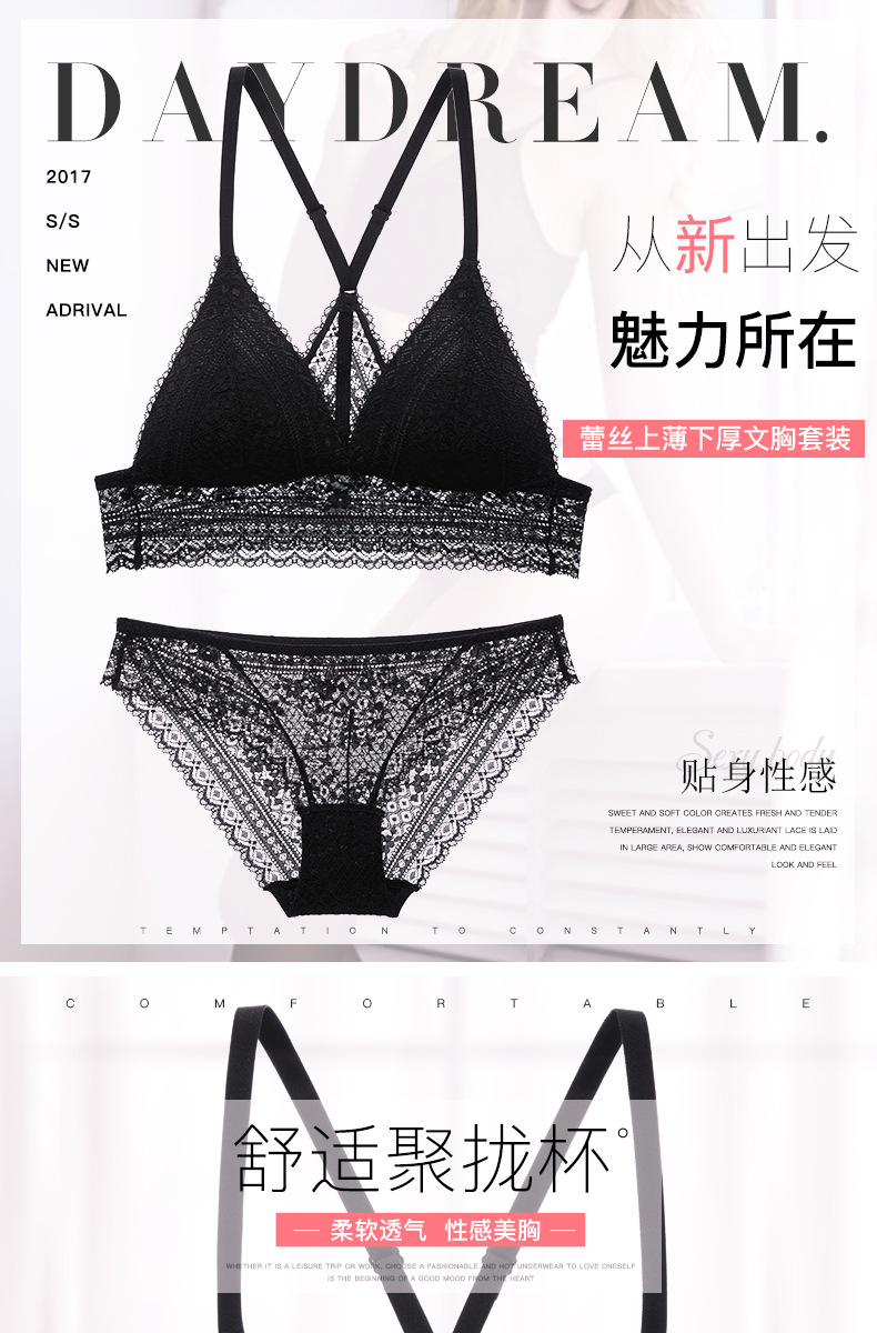 662441255e Fashion Y Straps Sexy Bra Set Lingerie Women s Lace Sexy Underwear ...