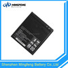 3.7V 1500mAh original BL-44JN battery for LG mobile phone