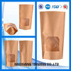 Energy drink food powder resealable bags with kraft paper bag standing food bag
