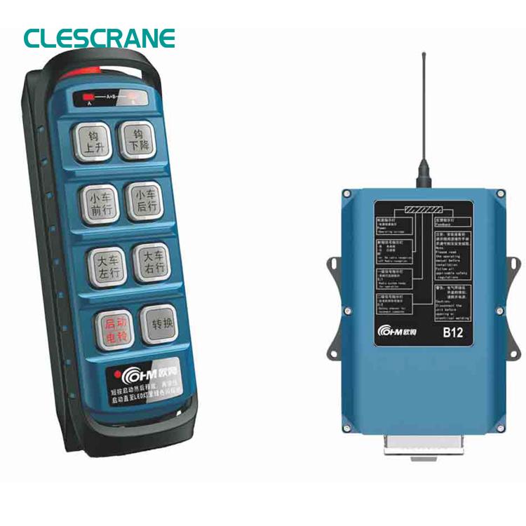 Hoist Wireless Remote Control, Hoist Wireless Remote Control ...
