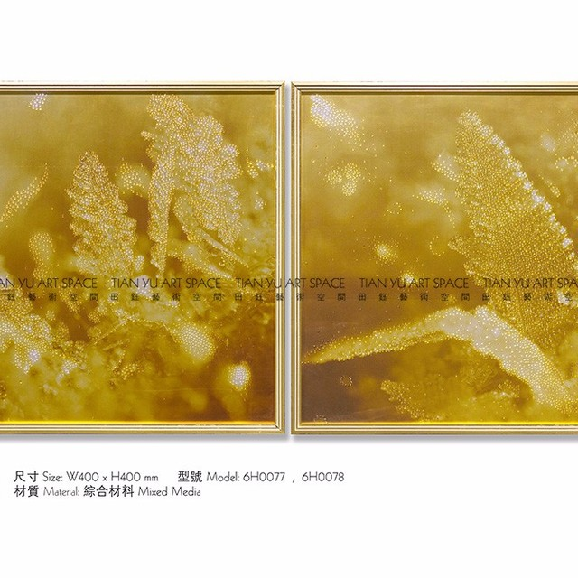 China Resin Relief Picture Wholesale 🇨🇳 - Alibaba
