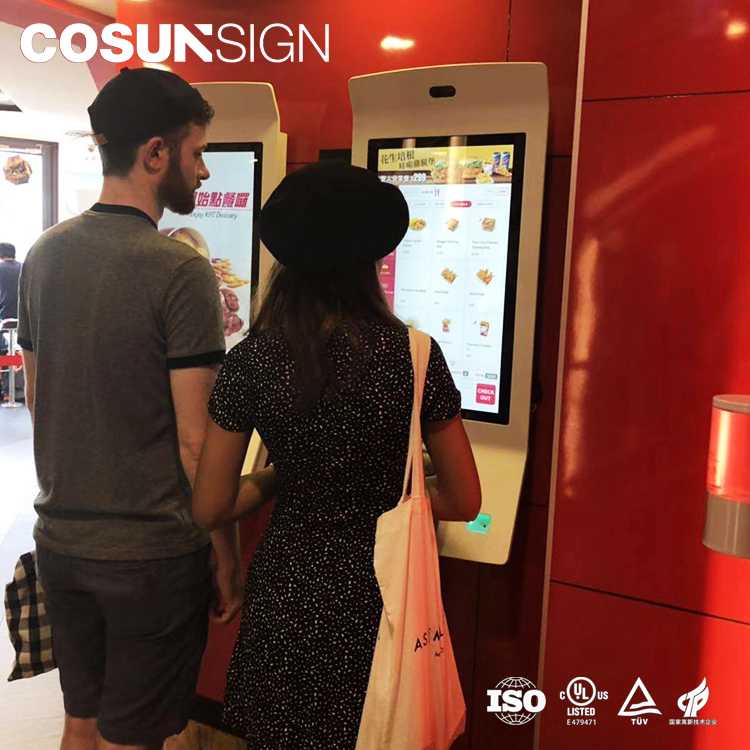 Visitor Management Charging Station Photo Booth Printer Payment Touch Screen Kiosk