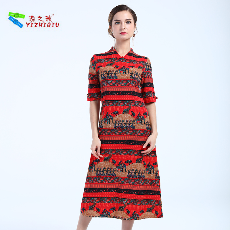 YIZHIQIU Chinese Qipao Short Sleeve Dress Cheongsam