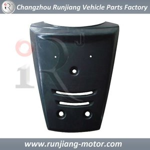 WAVE100 Motorcycle Front Panel/Motorcycle Plastic Parts