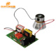 40khz Ultrasonic Generator PCB 100W/220V, Matching Transducers Piezoelectric Ultrasonic Driving Power Supply
